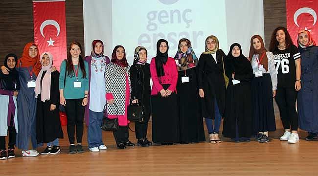 Rize'de Liseler Arası Şiir Yarışması yapıldı